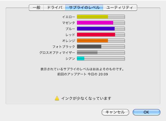 Pro9000II テスト終了。_b0229648_20233089.jpg