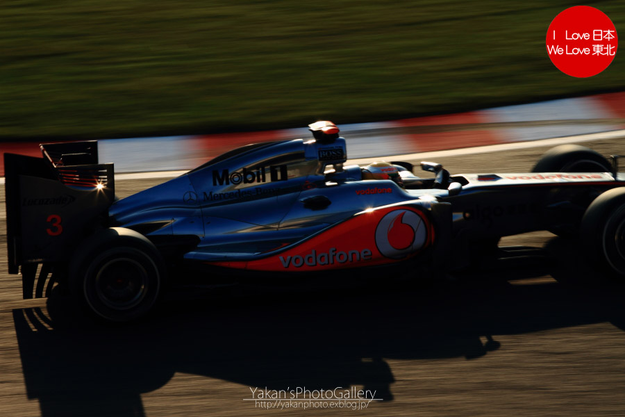 2011 F1日本グランプリ in 鈴鹿 写真撮影記 11 本選結果 5位~2位編_b0157849_20444752.jpg