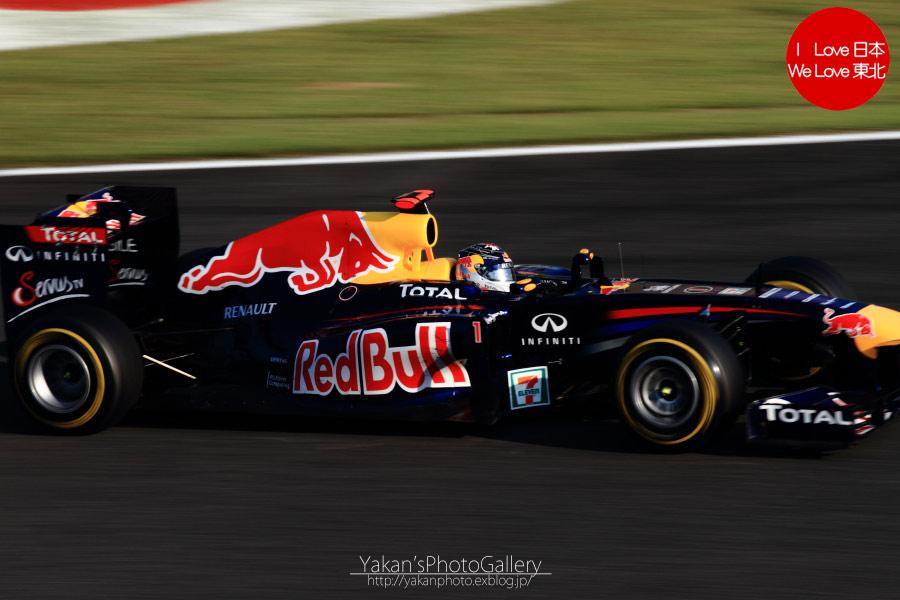 2011 F1日本グランプリ in 鈴鹿 写真撮影記 11 本選結果 5位~2位編_b0157849_20575113.jpg