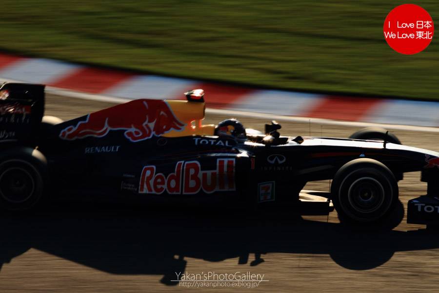 2011 F1日本グランプリ in 鈴鹿 写真撮影記 11 本選結果 5位~2位編_b0157849_20575480.jpg