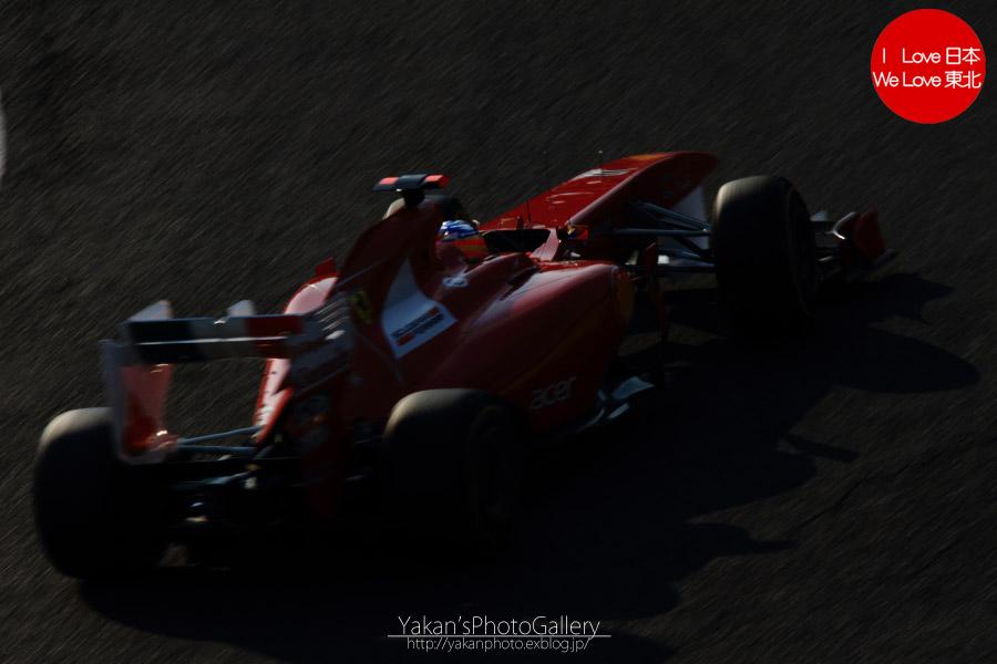 2011 F1日本グランプリ in 鈴鹿 写真撮影記 11 本選結果 5位~2位編_b0157849_20584340.jpg