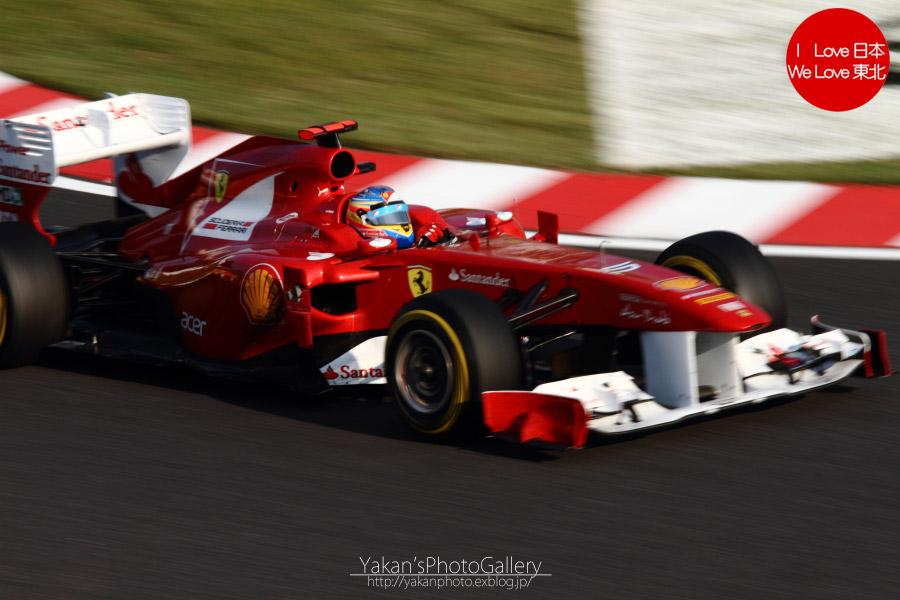 2011 F1日本グランプリ in 鈴鹿 写真撮影記 11 本選結果 5位~2位編_b0157849_20585227.jpg