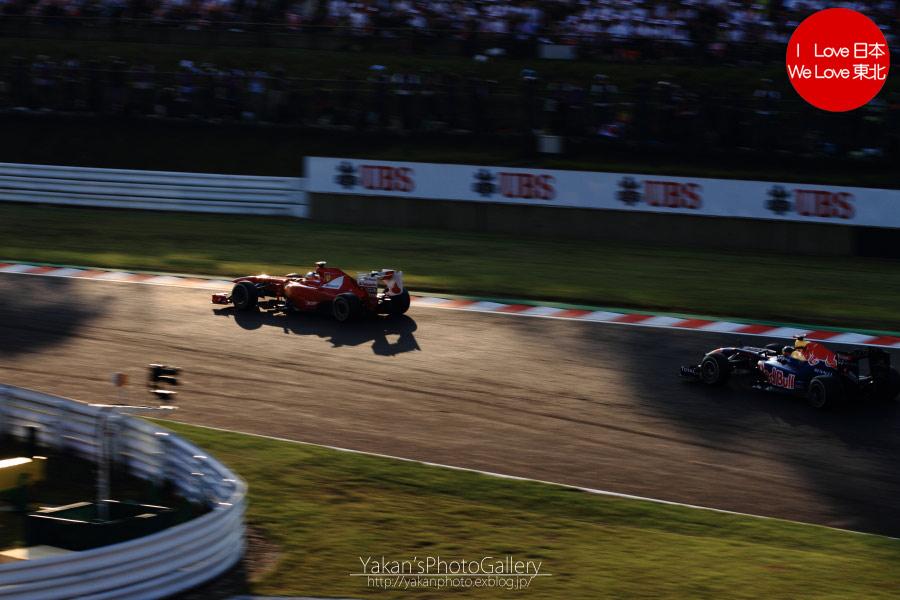 2011 F1日本グランプリ in 鈴鹿 写真撮影記 11 本選結果 5位~2位編_b0157849_2059543.jpg