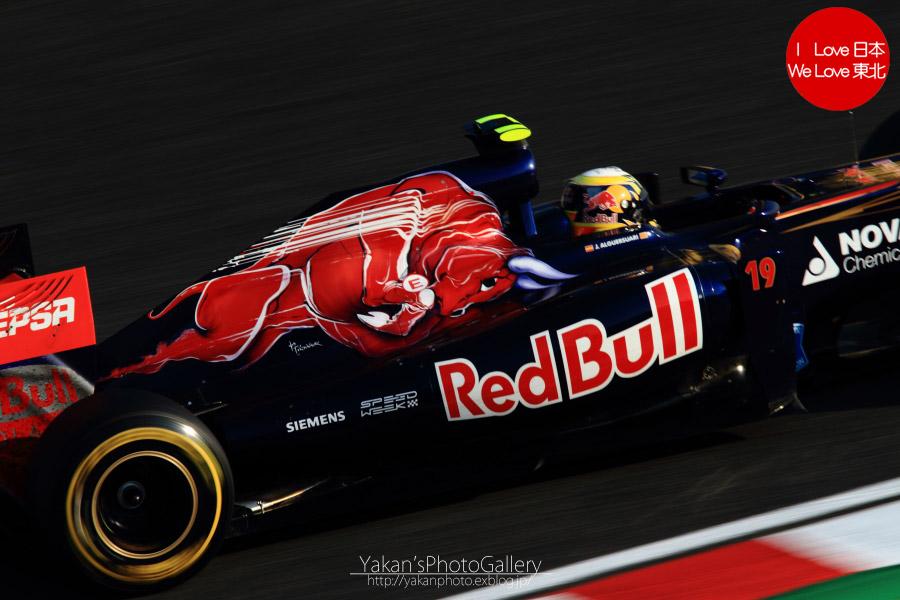 2011 F1日本グランプリ in 鈴鹿 写真撮影記 11 本選結果 5位~2位編_b0157849_21423639.jpg