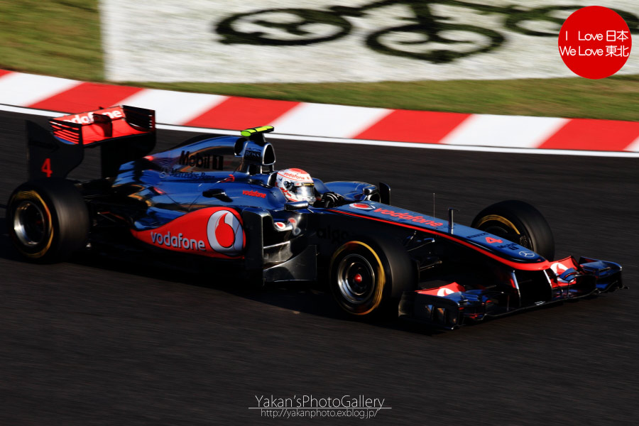 2011 F1日本グランプリ in 鈴鹿 写真撮影記 13 ジェンソン・バトン優勝編_b0157849_2343456.jpg