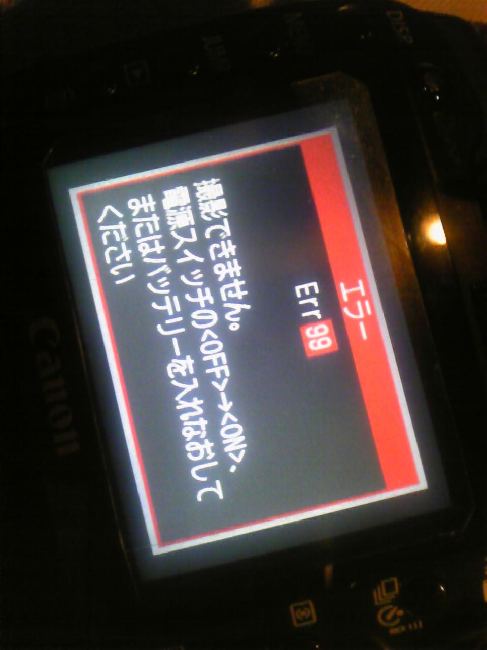 b0029350_200186.jpg