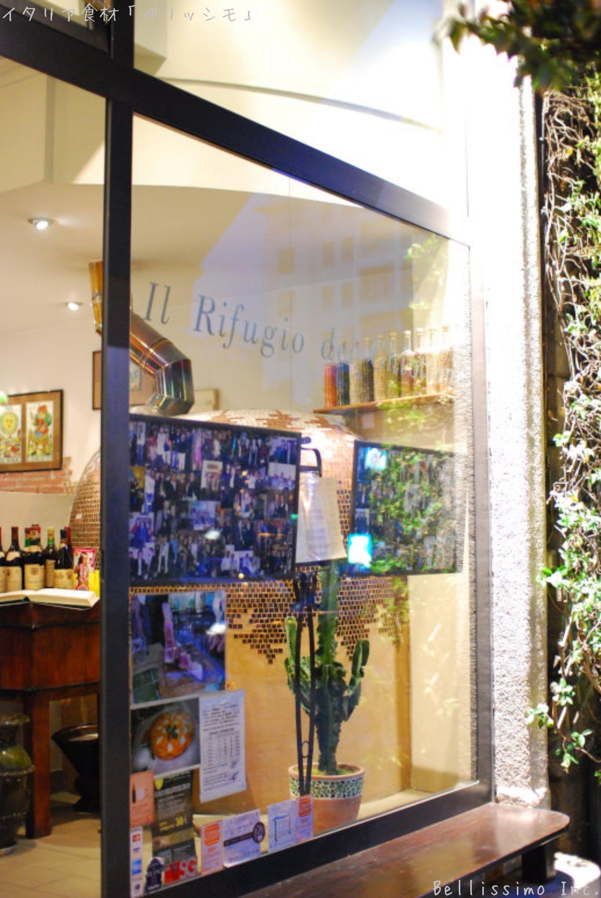 イタリア買い付け旅行記 vol.12 -15- 「ミラノで食事三昧」 最終回_c0003150_113237.jpg