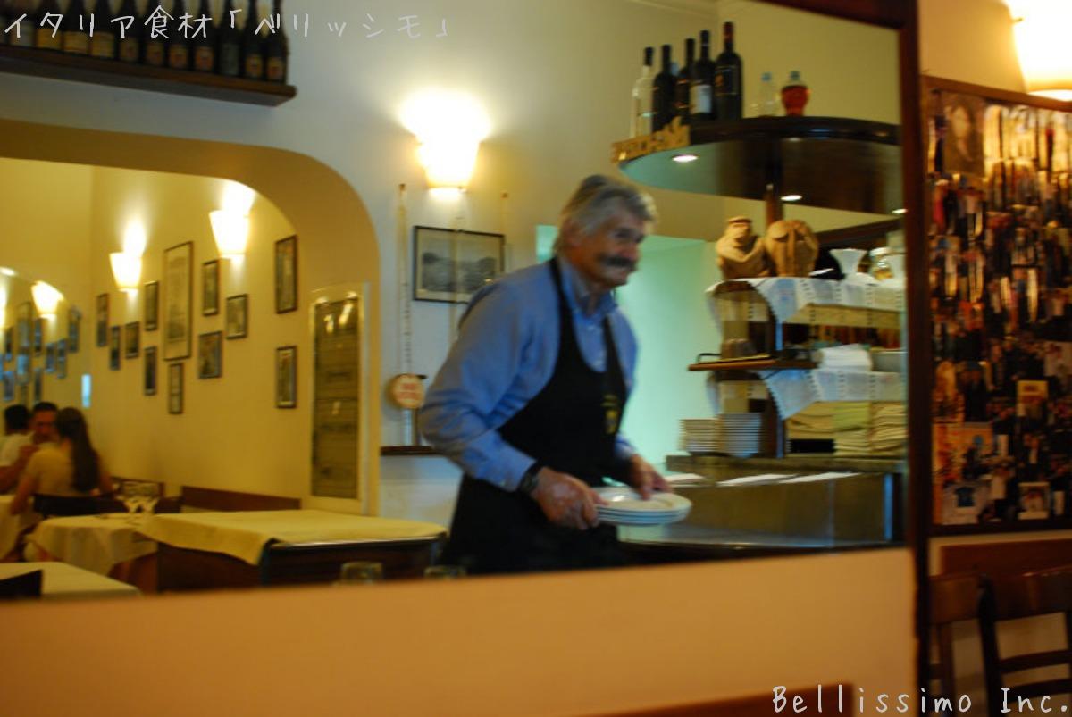 イタリア買い付け旅行記 vol.12 -15- 「ミラノで食事三昧」 最終回_c0003150_1144891.jpg
