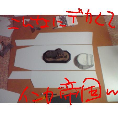 e0162050_134234.jpg