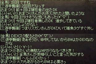 b0128058_14325048.jpg