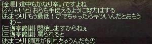 b0128058_14331218.jpg
