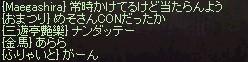 b0128058_1433124.jpg