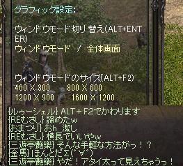 b0128058_14335442.jpg