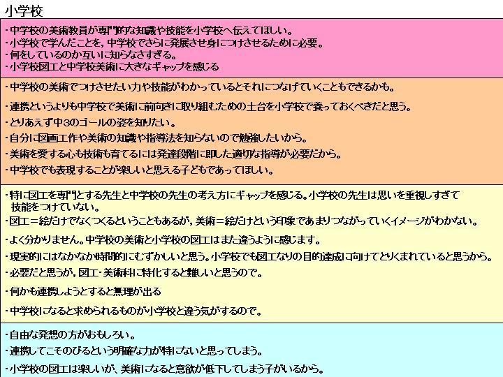 c0216558_1971711.jpg
