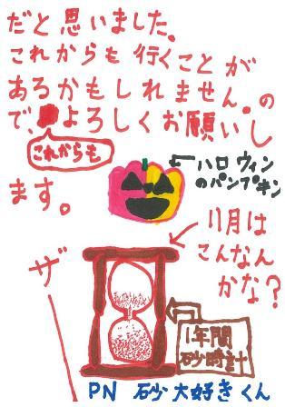 親子会さん♪_d0166862_12331287.jpg