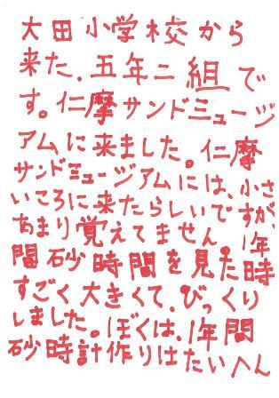 親子会さん♪_d0166862_1233213.jpg