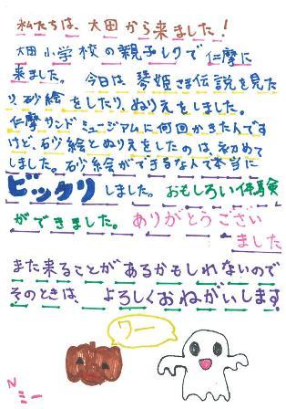 親子会さん♪_d0166862_12333855.jpg