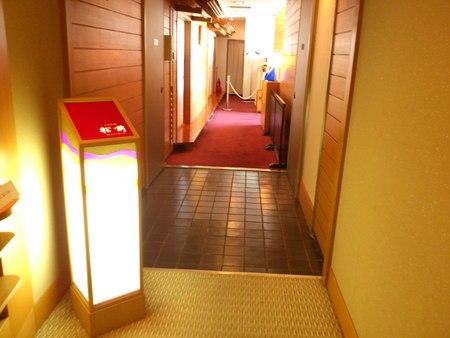 函館国際ホテルのランチ_b0106766_0173156.jpg