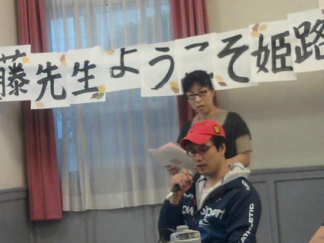 第九指揮者練習&坂東例会プロジェクト_b0177566_21531646.jpg