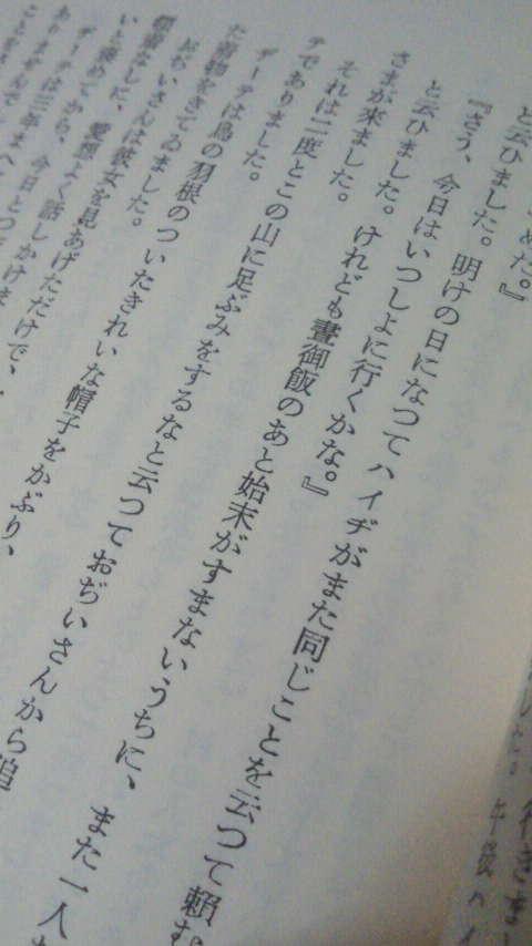 d0157070_19492051.jpg