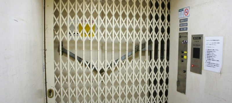 11年10月23日・茨城県芸術祭美術展覧会最終日_c0129671_18444526.jpg