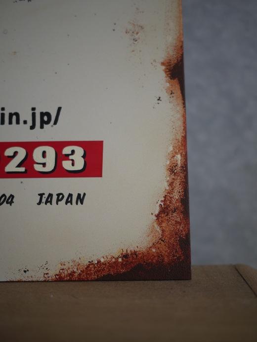 b0129477_0513211.jpg