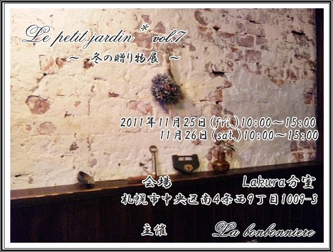 c0199477_72997.jpg