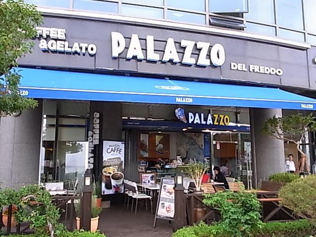 Palazzo del Freddo ジェラート 釜山 海雲台 グスティモ_e0141982_2211232.jpg