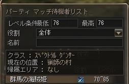 c0151483_172881.jpg