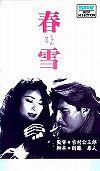 2011/10/22                    のむ_f0035084_025184.jpg