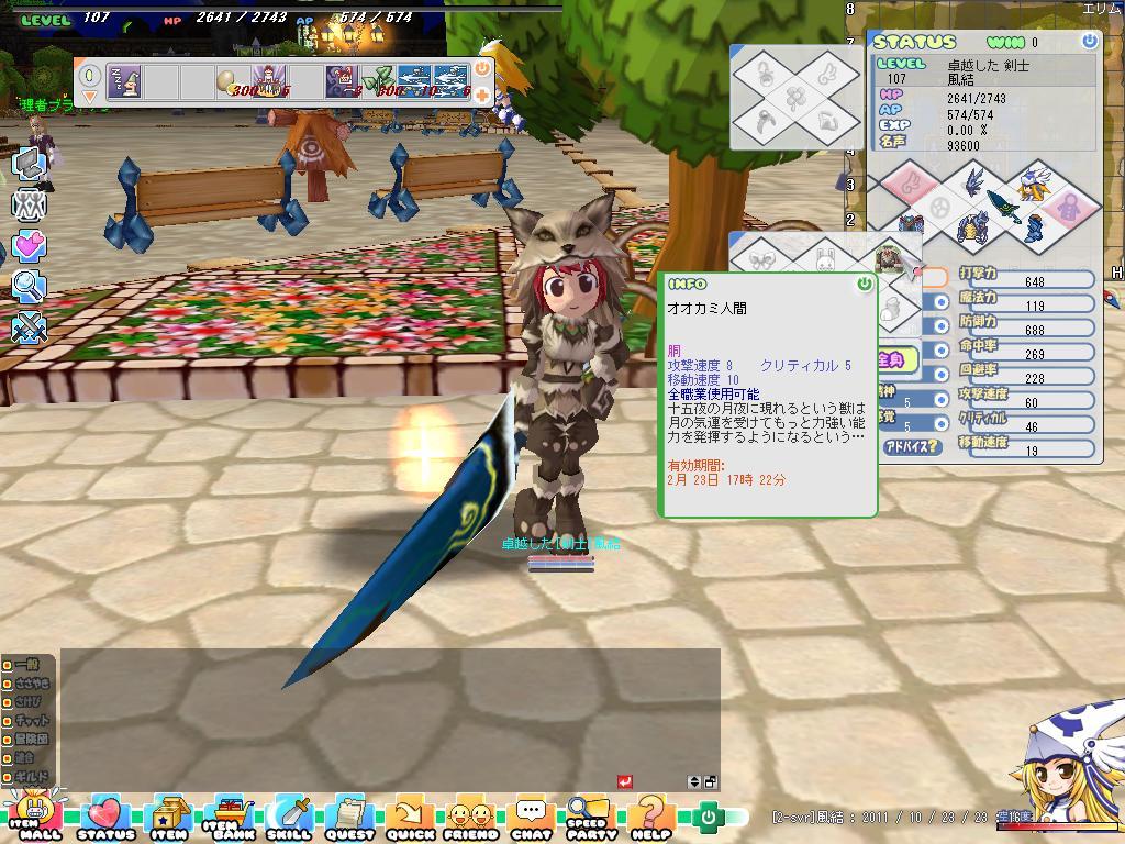 d0032088_23174638.jpg