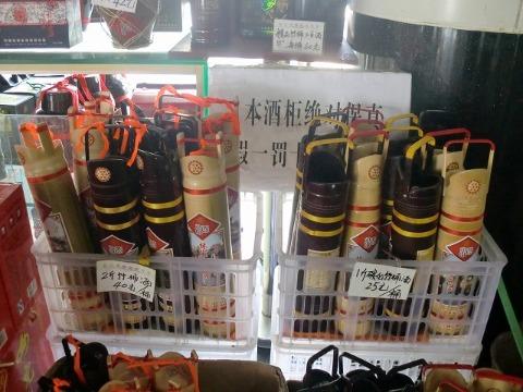 太湖 中国_b0176192_20484518.jpg