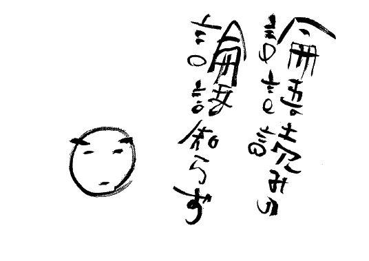 d0102007_1235384.jpg