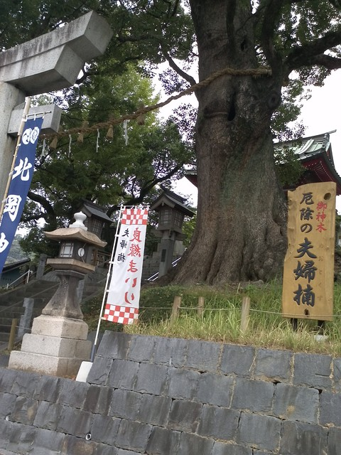 『北岡神社』_b0228113_1525978.jpg