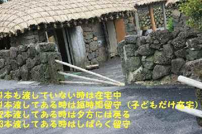 e0047322_14484185.jpg