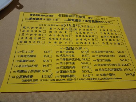 2011年10月香港~その8~_d0219834_19413827.jpg