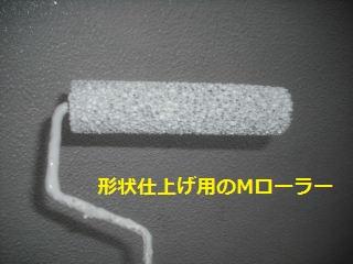 f0031037_19393038.jpg