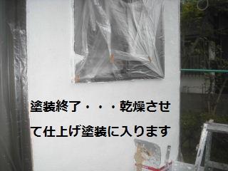 f0031037_19394126.jpg