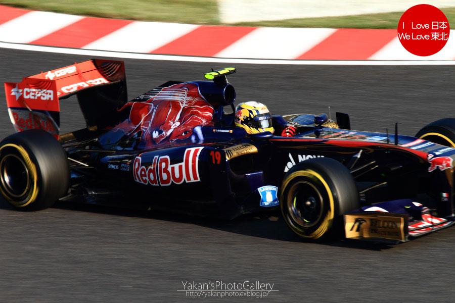2011 F1日本グランプリ in 鈴鹿 写真撮影記 11 本選結果 5位~2位編_b0157849_0133886.jpg