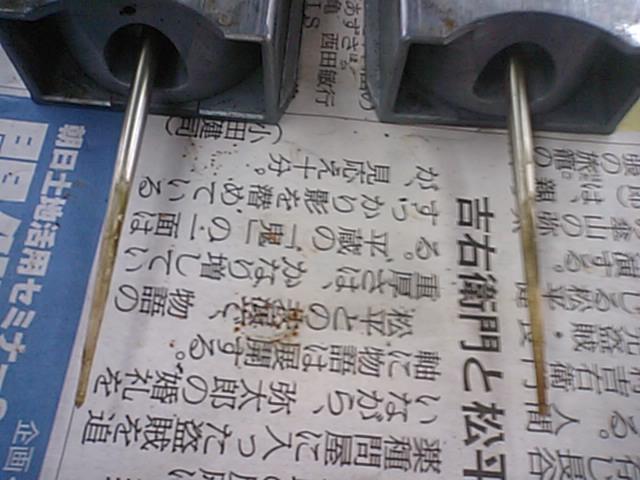 MC28キャブレターO/H_e0114857_159323.jpg