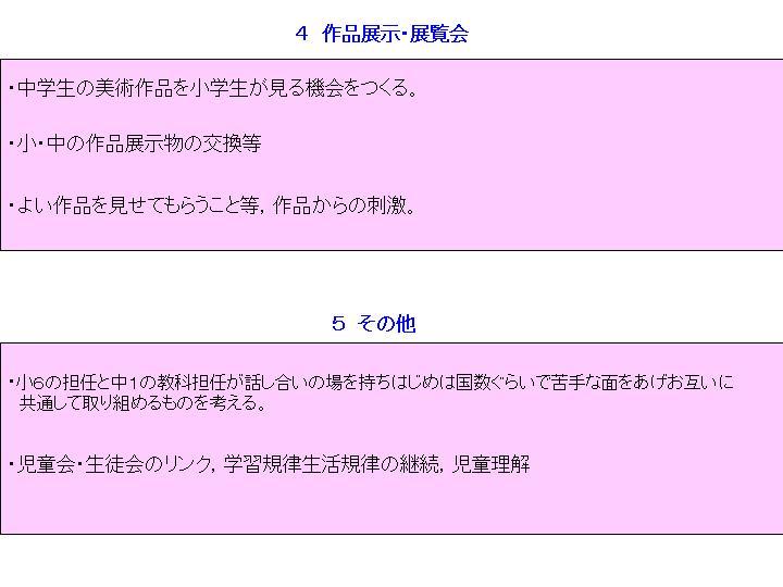 c0216558_10383830.jpg