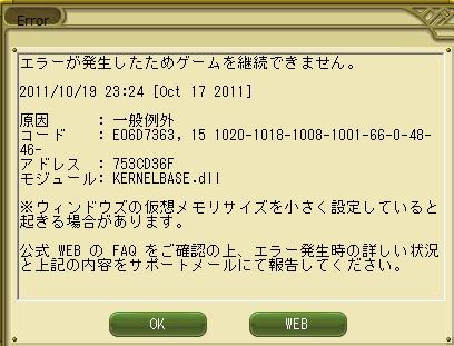 b0064059_12293734.jpg