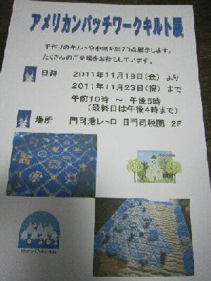 f0055380_19475863.jpg