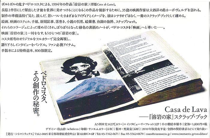 2011/10/22                    のむ_f0035084_15262249.jpg