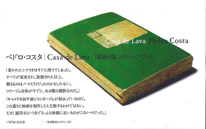2011/10/22                    のむ_f0035084_15283242.jpg