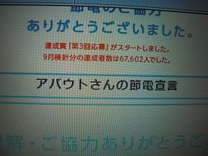 c0139488_13105243.jpg