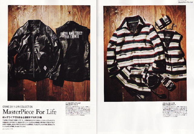 WARP magazine 12_d0101000_1430651.jpg