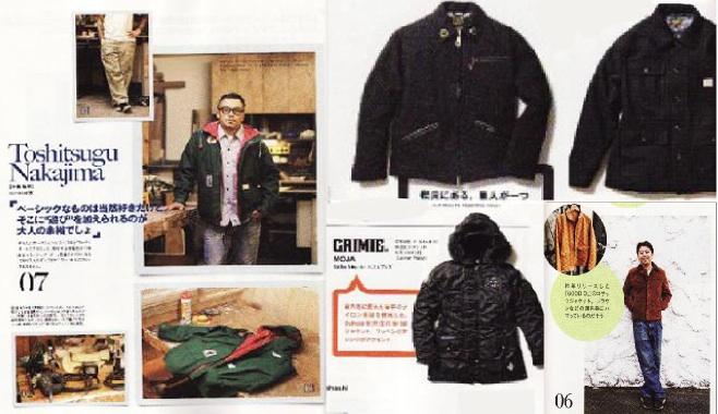 WARP magazine 12_d0101000_16342331.jpg