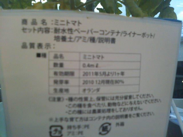 b0127002_16244146.jpg