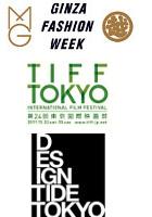東京をもっとクリエイティブに!!! Creative Tokyo_b0007805_234427.jpg
